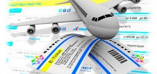 Tickets.by: хорошее обслуживание, недорогие авиабилеты