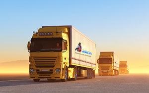 Какой транспортной компанией дешевле доставить груз?