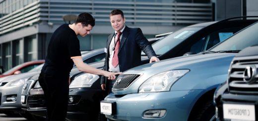 Выбор многофункционального автомобиля