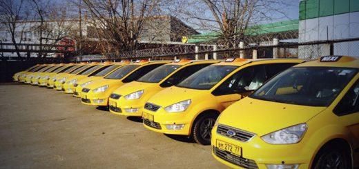 такси, Люберцы, дешево, заказ, цена, услуга, круглосуточно, поселение