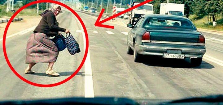 Что такое катафот и зачем он нужен на дороге?