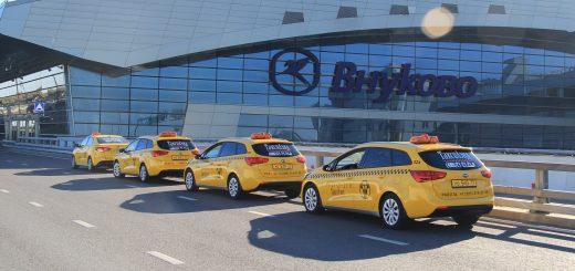 Такси, Внуково, аэропорт, железнодорожный вокзал, Москва, дешево, стоимость, цена, заказ, вызов, официальное, тариф, эконом, бизнес, комфорт, минивен.