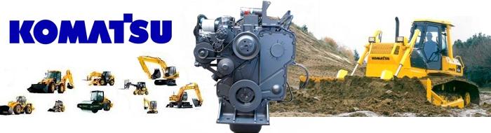 Запчасти на дизельные двигатели, Komatsu,Моторы,фильтры, запчасти на двигатель, детали системы охлаждения, тросы, педали, приборы, датчики, масла, комплекты прокладок, ремни