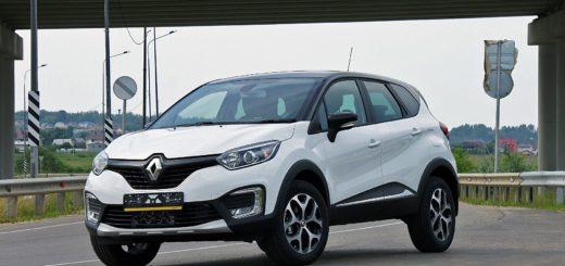 Стоит ли приобретать Renault?