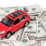 кредит под залог автомобиля банки