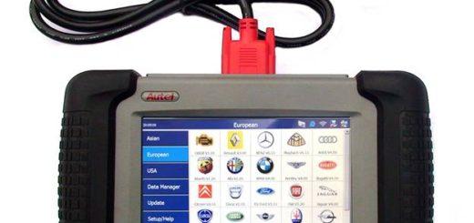 сканер autocom купить