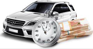 Срочный выкуп авто – быстро, удобно и выгодно