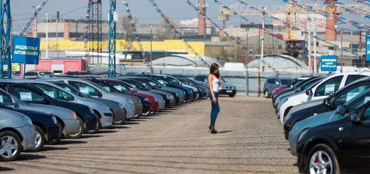продать автомобиль в Краснодарском крае