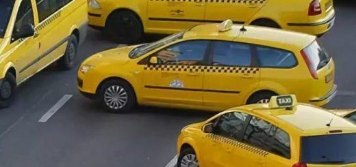 такси, Долгопрудный, дешево, заказ, цена, услуга, круглосуточно, клиент