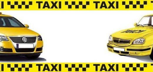такси, Балашиха, дешево, автомобиль, машина, заказ, вызов, цена, тариф, стоимость, водитель, диспетчер, услуга, круглосуточно, точка, пункт